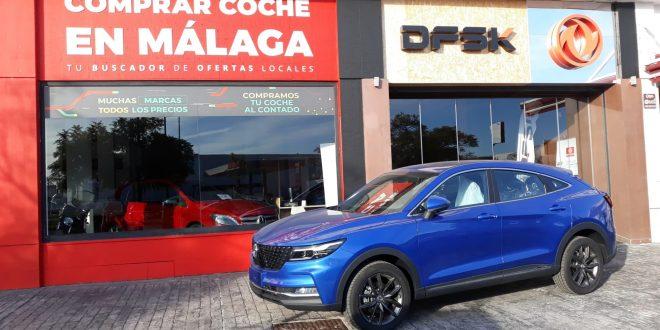 Fachada de las actuales instalaciones de Comprar Coche en Málaga, DFSK y Seres.